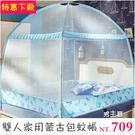 蚊帳睡簾蒙古包蚊帳 三開門1.5米1.8m床雙人家用有底拉鍊支架1.2學生宿舍XW(一件免運)
