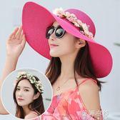 沙灘帽子女海邊大帽檐戶外遮陽防曬紫外線太陽帽出游草帽折疊   蓓娜衣都