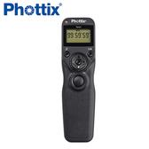 ◎相機專家◎ Phottix Taimi 電子定時快門線 遙控器 縮時攝影 大廠牌都通用 TR-90 新款 公司貨