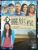 影音專賣店-P07-325-正版DVD-電影【心靈旅程】-唯有懷抱愛與希望 才能實現無限的生命意義