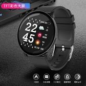 智慧手環 智慧大屏手表多功能跑步計步器圓屏智慧手環適用于4 晶彩 免運