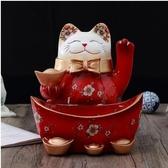 個性家居擺件招財貓辦公室店鋪收銀台玄關收納實用裝飾品*紅色