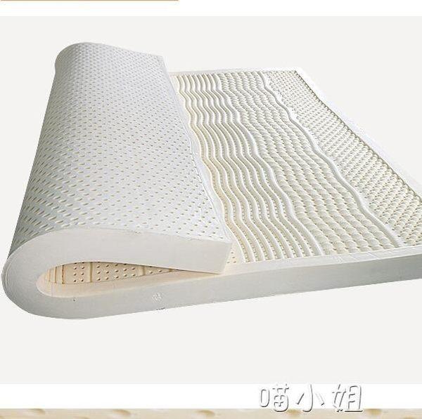床墊天然乳膠床墊席夢思進口微瑕疵橡膠床墊榻榻米(5公分厚) igo 喵小姐