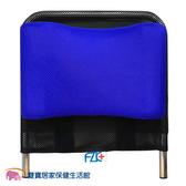 輪椅頭靠組 可調角度 16~20吋通用 藍色