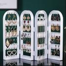 首飾盒 耳飾耳環收納盒首飾耳釘盒子展示架飾品盒收納架ins風收拾整理盒【快速出貨八折搶購】