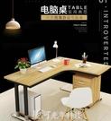 電腦桌   轉角電腦桌台式家用寫字台簡約鋼木書桌學生拐角桌L型簡易辦公桌 DF