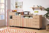 【TORO】米克3尺展示收納餐櫃 HY-415-08