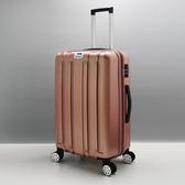 【YCEASON】伊豆行李箱29吋飛機輪ABS+PC