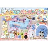 《 TAKARA TOMY 》角落小夥伴 - 毛球玩偶製作機╭★ JOYBUS玩具百貨
