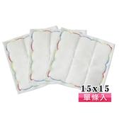 台灣製-日式16層木質纖維洗碗布  神奇洗碗布 木質纖維 抹布 洗碗布 神奇洗碗布◎花町愛漂亮◎HE