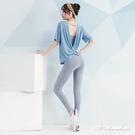瑜伽服女夏天專業高端時尚性感健身房跑步初學者網紅秋冬運動套裝 黛尼時尚精品