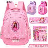 小學生書包6-12周歲 女兒童雙肩包 3-5年級女童背包 1-3年級女孩【櫻花本鋪】