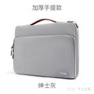 筆電包 蘋果筆記本air13.3寸電腦包...