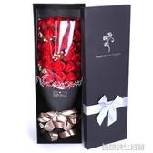 情人節禮物玫瑰花束禮盒生日送女友假花肥香皂玫瑰康乃馨仿真花束