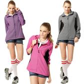 【SAMLIX 山力士】女 抗UV輕薄外套(#WJ624深紫/紫.紫紅/黑.灰/黑)