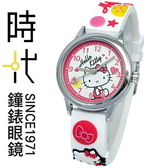 【台南 時代鐘錶 HELLO KITTY】可愛造型錶帶 舒適配戴時尚錶 KT013LWWW-A 白/銀 30mm