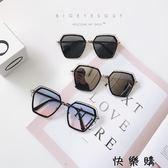 太陽鏡女韓版時尚復古圓臉防紫外線墨鏡
