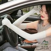 開車防曬袖套夏季手套薄款女長款手臂防紫外線騎車【步行者戶外生活館】