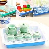 托盤 家用茶盤托盤瀝水盤現代客廳放杯子創意茶杯杯盤收納水杯簡約盤子