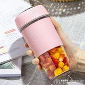 榨汁機家用水果小型榨汁杯電動便攜充電式免洗懶人果汁機 歌莉婭