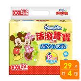 滿意寶寶 活潑寶寶 紙尿褲 箱購 XXL (29片x4包/箱購) |飲食生活家