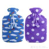 絨布注水熱水袋可愛大號毛絨卡通灌沖充水暖手寶加厚可拆洗暖水袋·夏茉生活