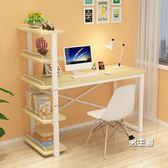 電腦桌台式家用兒童小書桌書架組合簡易辦公寫字台簡約學生學習桌XW