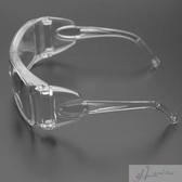 防濺護目鏡男女防風沙透明防護擋風眼鏡防飛濺防霧防護眼鏡密封 沸點奇跡
