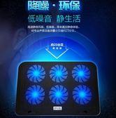 散熱器 手提電腦排風扇底座支架板墊靜音游戲本通用 QG1745『優童屋』