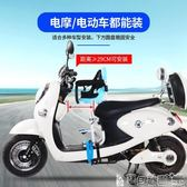 機車安全椅 電動車前置兒童座椅小孩寶寶自行車踏板車電瓶車摩托嬰兒安全坐椅igo 寶貝計畫