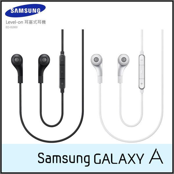 SAMSUNG 原廠 Level-in 高音質耳塞式耳機/EO-IG900/3.5mm/東訊/Galaxy A3/A5/A7/A8/A5(2016)/A7(2016)