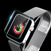 Apple Watch 鋼化膜 38mm防爆玻璃膜iWatch2手錶保護貼膜42 9H硬度 螢幕保護貼非滿版