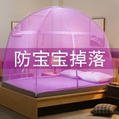 蒙古包蚊帳加密加厚1.2米床家用