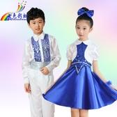 兒童合唱服小學生舞蹈服演出服裝