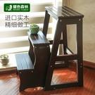 梯子實木梯凳多功能家用梯子室內加厚摺疊兩...