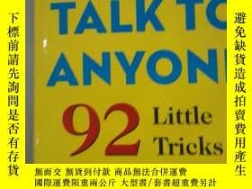 二手書博民逛書店HOW罕見TO TALK TO ANYONEY292349 Le
