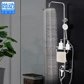 尚動 SUS304不銹鋼增壓淋浴花灑套裝冷熱淋雨噴頭沐浴淋浴器 LR3277【VIKI菈菈】TW