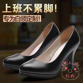 高跟鞋女工作鞋黑色高跟正裝單皮鞋圓頭淺口防水台單鞋中跟職業鞋(百貨週年慶)