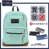 【JANSPORT】RIGHT PACK系列後背包 -湖水綠(JS-43969)