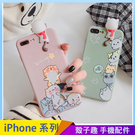 可愛萌貓咪 iPhone 11 pro Max 手機殼 立體造型 趴趴公仔 可愛卡通 iPhone11 全包邊軟殼