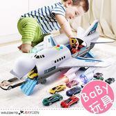 炫彩聲光慣性仿真模型飛機 車車收納玩具