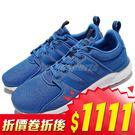 【六折特賣】adidas 慢跑鞋 Cloudfoam Lite Racer 藍 白 運動鞋 基本款 男鞋【PUMP306】 AW4028