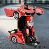 快樂購 遙控變形金剛汽車充電遙控機器人玩具禮物