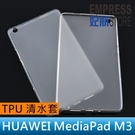 【妃航】Huawei/華為 MediaP...