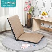 懶人沙發 潮宅 懶人沙發可折疊單人榻榻米坐墊床上小沙發椅飄窗椅靠背椅T