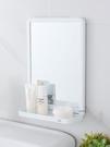 浴室鏡 廁所浴室小鏡子粘貼墻面宿舍洗手間鏡子簡約壁掛免打孔帶置物架TW【快速出貨八折搶購】