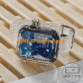 透明蘋果手表套表帶保護殼 冰川一體式 魅風iwatch6/5/4/3/SE代