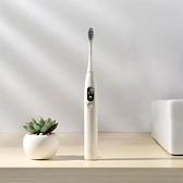 電動牙刷Oclean X歐可林電動牙刷男女清潔美白智慧聲波按摩軟毛刷頭款白色