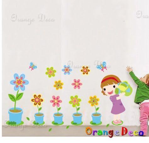 壁貼【橘果設計】澆花 DIY組合壁貼/牆貼/壁紙/客廳臥室浴室幼稚園室內設計裝潢