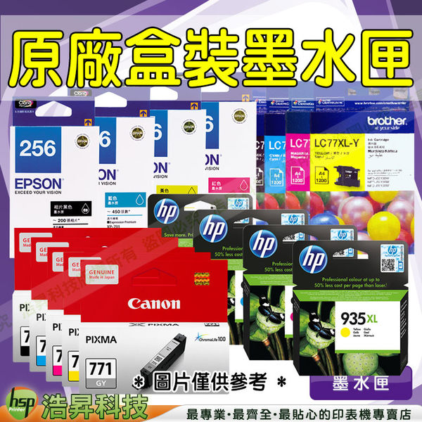 HP NO.975A /975A 紅色 原廠盒裝墨水匣 PageWide Pro 452dn Printer